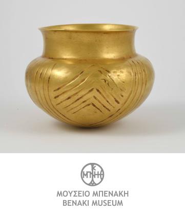 Ιστορικό Μουσείο Αλεξανδρούπολης copy 2